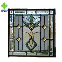 Buy cheap Customized Size Stained Glass Decorative Panels For Tiffany Lampshade product