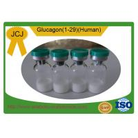 Buy cheap CAS 16941-32-5 Pharmaceutical Raw Materials Glucagon (1-29)( Human )for Research product
