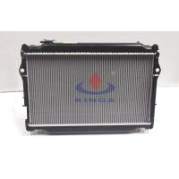 Quality Aluminum Car cooling system toyota radiator 425 * 708 * 32 / 36 / 48 mm for sale