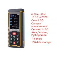 China Laser distance meter Range finder outdoor 80m W-camera rechargeable battery Color LCD laser tape measure Area/volume on sale