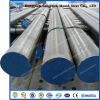 Buy cheap P20 steel high quality alloy steel wholesale product