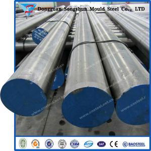 Buy cheap Venta al por mayor de alta calidad de acero del acero de aleación P20 product