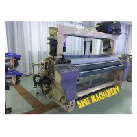 Buy cheap High Efficiency Water Jet Weaving Machine , Dobby Textile Weaving Looms Machines product