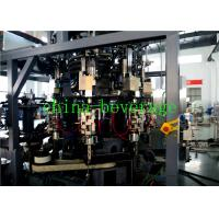 Buy cheap OEM Bottle Filling And Capping Machine / Rinsing Filling Capping Machine product
