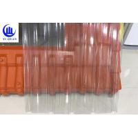 Buy cheap Transparent Roofing Sheets Pantile Technical Performance FRP Sky Lighting Sheet product