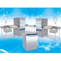 Buy cheap SS Commercial Bar Dishwasher , Silver Commercial Dish Washing Machine product
