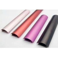 Buy cheap Colored Anodizing  6061 Aluminum Profile Customized Shape With Finished Machining product