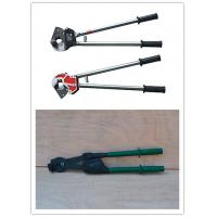 Buy cheap Wire Cutter ,Hand Cable Cutter,Wire Cutter product