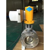 Buy cheap IP67 Marine Steel Products Rotary Actuator Used Valve Remote Control System product