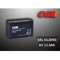 Buy cheap 12AH GEL6120AG GEL AGM Lead Acid Rechargeable Battery For Solar System product