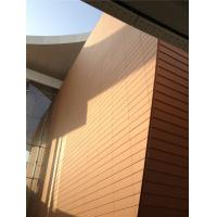 Buy cheap Terracotta Ceramic Ventilated Facade , 8000N Strength Clay Soundproof Wall Panels product