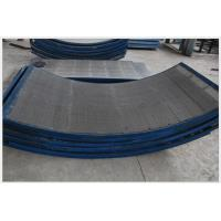 Buy cheap Xinlu Good Stainless Steel Sieve bend /  dewatering screen panel or curved screen or support grids or curved grids product