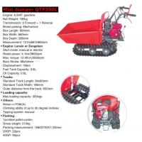 Buy cheap Good quality Mini dumper QTP300C 6.5HP with cheap price from China product