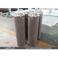 Buy cheap Dry natural gas Cartridge Filter Element solid separation with PP or metal product
