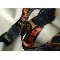 Buy cheap Promotional Custom F1 Polyester Team Lanyard With Sublimation Printing product