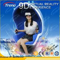 Buy cheap Commercial Arcade Game 9D Virtual Reality Simulator Coin Operated 220 Volt 5A product