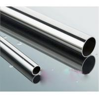 Buy cheap Precision Seamless Steel Tube (20# 45#) product
