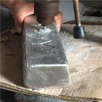 Buy cheap WE43 Magnesium Ingot product