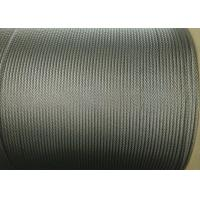 Buy cheap Non-Magnetic 316 Stainless Steel Wire Rope and Cable product
