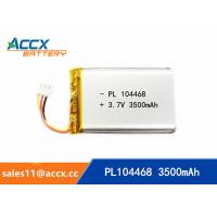 Buy cheap 104468pl 3500mAh 3.7v high capacity lithium polymer battery li-ion rechargeable for cordless phone, led light product
