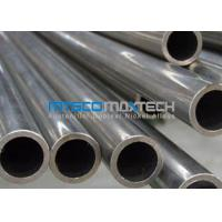 Buy cheap UNS S32750 F53 UNS S32760  F55 Duplex Steel Tube product