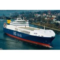 Buy cheap RO-RO Shipping Service,Roll-On/Roll-Off Ships,Bulk Shipping,Carrying Cars,Buses,Trucks product