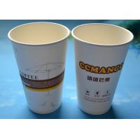 Personalized Insulated Compostable Disposable Paper Cups For Wedding