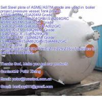Buy cheap Sell :Spec ASTM/ASME SA533M steel plate,Grade,SA533GRA+N+HIC, A533GRB+HIC/Boiler steel plate/ product