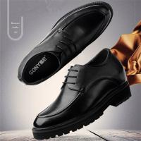 Buy cheap Taller men 12cm height increasing elevator leather shoes product
