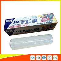 Buy cheap Large Size Stretch Catering Size Cling Film For Food Wrap Anti Fog FDA Standards product