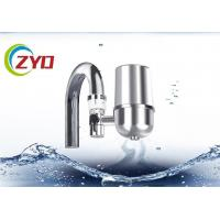 Buy cheap Directly Drinking Water Purifier Attached To Tap 2L / Min Flow Rate product