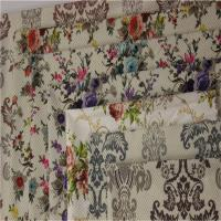 Shrink - Resistant Plain Beautiful Upholstery Fabric D Knitted