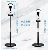 Buy cheap Non-touch Hands Free Standing Automatic Hand Sanitizer Dispenser with stand product