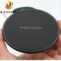 Buy cheap Fast Wireless Cell Phone Charger Pad 10W QI Standard With CE ROSH FCC Approval product