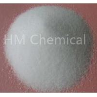 Buy cheap Cross linking Diacetone Acrylamide - DAAM 99% Min CAS NO 2873-97-4 White Powder product