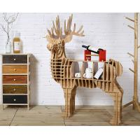 Buy cheap Wonderful Fashion 3D MD Shop Display Shelving With Different Animal Shape product