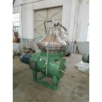 Buy cheap Three Phase Disc Oil Separator For Vegetable And Animal Oil Lower Noise product