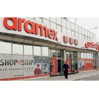 Buy cheap Guangzhou Aramex Express Service Shipping Service to Lebanon Global product