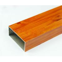 Buy cheap Square Wood Finished Aluminum Door Frame Profile For Construction Material product