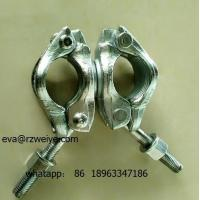 Buy cheap Double forged 90 degree heavy duty scaffolding coupler SGS certificated product