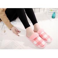 Buy cheap Round Toe Comfortable House Slippers For Women Cotton Fabric Lattice Pattern Upper product