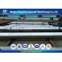 Buy cheap NOS415 20mm Steel Round Bar Similar H13 / 1.2344 ESR , Super Low of Sulfer 0.0005% Max product