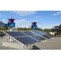 Buy cheap High Stability 1KW Vertical Wind Generators Rooftop Wind Turbine For Home product
