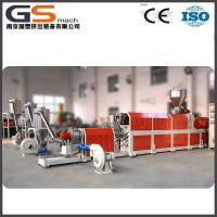 Buy cheap PVC cable sheating material granulator extrusion machine on sale from wholesalers