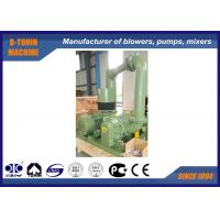 Buy cheap 100KPA - 150KPA Vertical Type Roots Air water treatment blower from wholesalers
