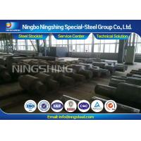 Buy cheap Forging Shafts 4340 / 34CrNiMo6 Alloy Steel Forging Shaft for Machinery Parts product