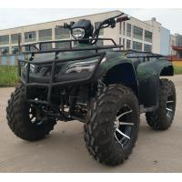 Buy cheap Single Arm Swing 250CC Four Wheeler With Manual Clutch Shaft Drive product