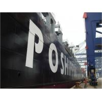 Buy cheap Ocean Freight Forwarder Services to Australia,New Zealand product