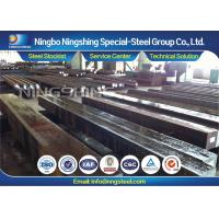 Buy cheap Forged 20MnCr5 / 20MnCrS5 Square Alloy Steel Bar 100-1000mm product