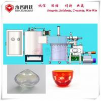 Buy cheap Glass PVD Coating Service, Cathodic Arc Plating Amber Color, Glassware Gold Plating Service product